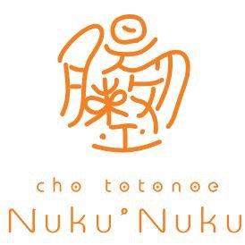 腸整Nuku'Nuku(ちょうととのえぬくぬく)