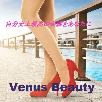 おうちで簡単!美脚ダイエット【Venus Beauty】