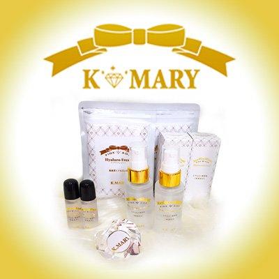 ヒアルロン酸専門店〜K.MARY(ケーマリー)〜100%純国産で安心安全な高純度のヒアルロン酸をお届けします