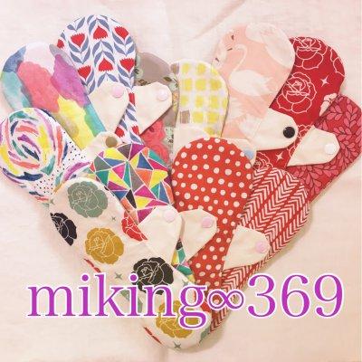 miking∞369(みろく)
