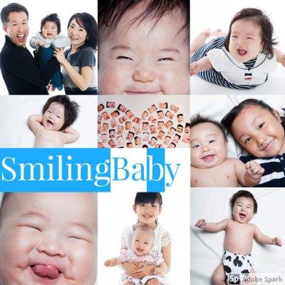 港区六本木スタジオ赤ちゃんの笑顔の写真スマイリングベイビー