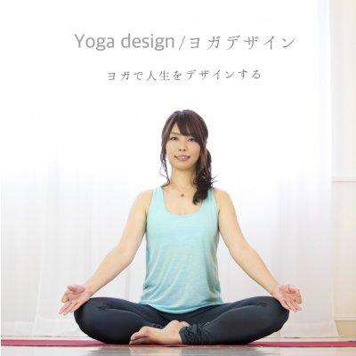Yoga design|ヨガデザイン