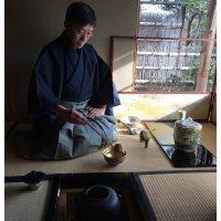 茶文化交流会のページへ行く