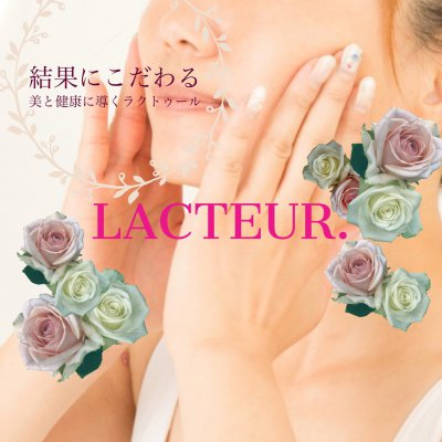 Lacteur. 〜ラクトゥール.〜