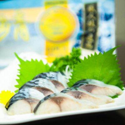 鯖の漁獲量ナンバー1!日本の漁港・千葉県銚子から美味しい〆さばをお届け!うまし総本店