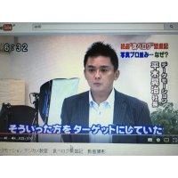 ■データモーション株式会社【写真撮影×ページ制作...