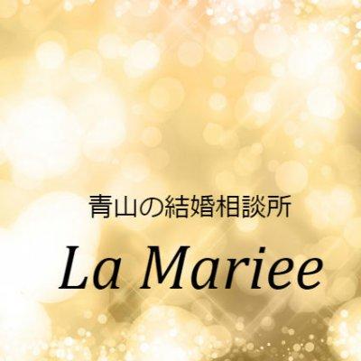 結婚相談所La Mariee~ラマリエ~