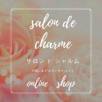 沖縄女性の為の思いやりエステsalon de charme