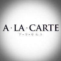 A・LA・CARTE【アラカルト】