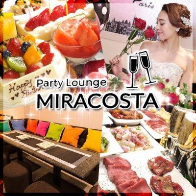 Party Lounge MIRACOSTA難波心斎橋店