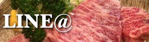 名駅 名古屋 焼肉 とさや 美味しんぼ 愛知 おすすめ 人気 デート 焼き肉 やきにく なごや