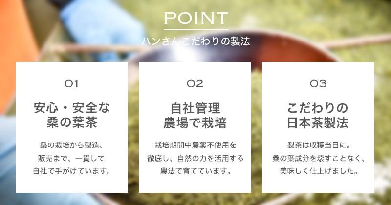 3つのポイント