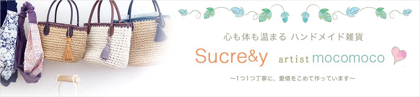 Sucre&y