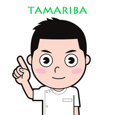 TAMARIBA