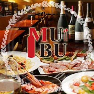 ワイン&ダイニング MUBU -ムブ-