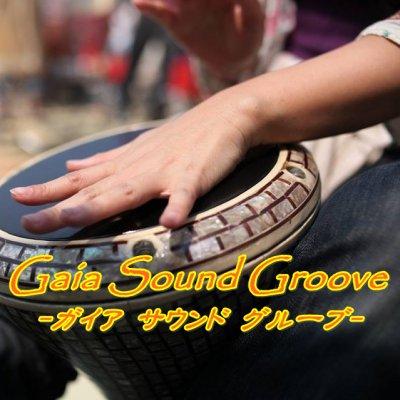 Gaia Sound Groove -ガイア サウンド グルーブ-