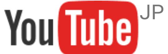 弊社のYouTubeチャンネル
