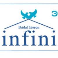 結婚相談所婚活恋活ブライダル少子化対策