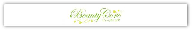Beauty Core ツクツク