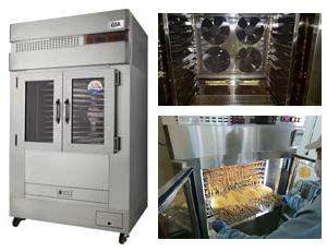 GSK特殊冷風乾燥機