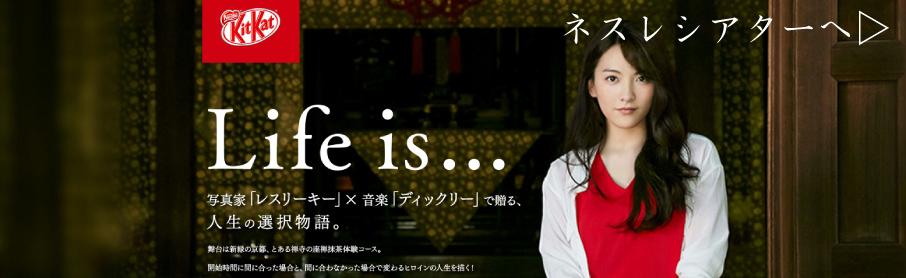 梅ちえちゃん、梅乃若女将出演のネスレシアター