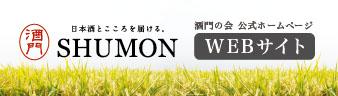 SHUMON