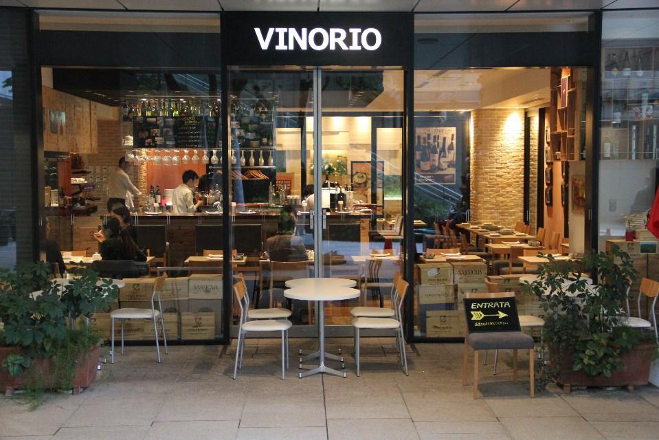 ヴィノリオ-VINORIO- | 小規模ワイナリーの丁寧な作りの個性的なワインと、素材を生かした料理がベストマッチ!
