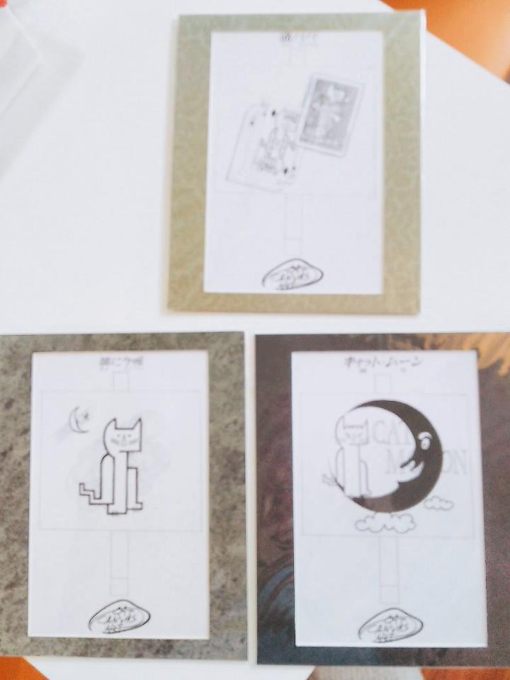 浜田山の愛犬家のためのカフェ ~コパン~   素敵な猫達