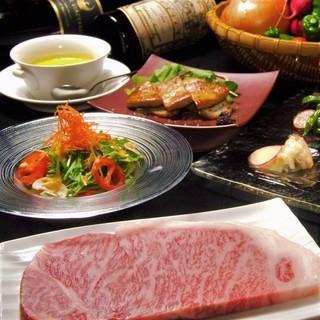 神戸牛ロースステーキと、フォアグラorキャビア、選べる前菜コース